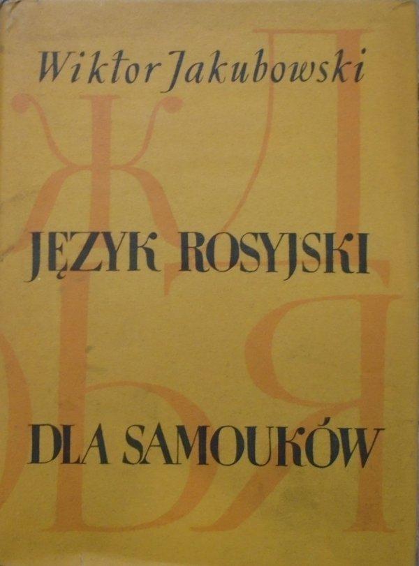 Wiktor Jakubowski • Język rosyjski dla samouków