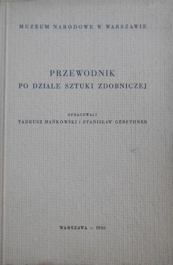 Tadeusz Mańkowski, Stanisław Gebethner • Przewodnik po dziale sztuki zdobniczej [1936]