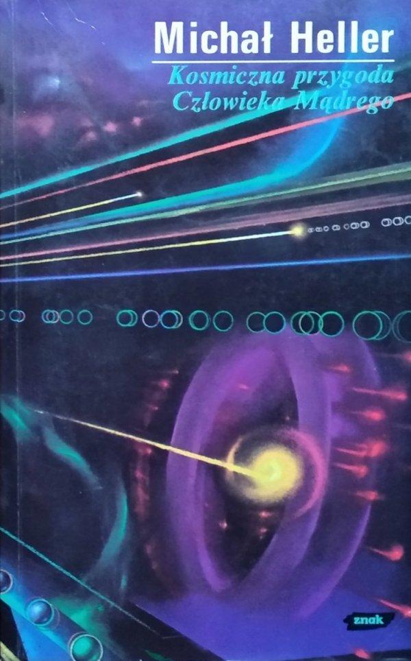 Michał Heller • Kosmiczna przygoda Człowieka Mądrego