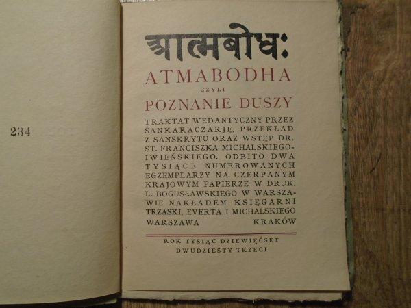 Śankaraczarja • Atmabodha czyli Poznanie Duszy [1923]