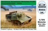 Mirror Models 35201 Russian Artillery Tractor T20 Late (Mod.1938 Late and Mod.1940) (1:35)