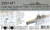 Pontos 35014F1 HMS Duke Of York 1943 Detail Up Set 1/350