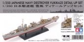 Tamiya 25190 Japanese Navy Destroyer Yukikaze Detail Up set 1/350