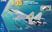 Kinetic K48065 Chinese Navy J-15 Flying Shark (1:48)