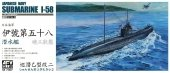 AFV Club 73507 Japanese Navy Submarine I-58