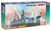 Zvezda 9052 Soviet battleship MARAT (1:350)