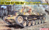 Dragon 6875 TYPE 97 CHI-HA 57mm w/NEW HULL 1/35