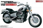 Aoshima 05398 HONDA STEED 400VSE (1:12)