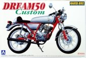 Aoshima 04507 HONDA DREAM50 CUSTOM (1:12)