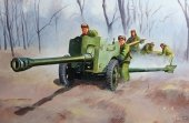 Trumpeter 02340 Chinese Type 56 Divisional Gun (1:35)
