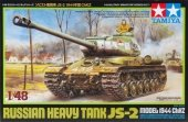 Tamiya 32571 Russian Heavy Tank JS-2 1944 (1:48)