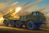 Trumpeter 01026 Russian 9P140 TEL of 9K57 Uragan Multiple Launch Rocket System 1/35