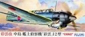 Fujimi 722801 C-18 IJA SAIUN-KAI C6N2 Myrt Limited (1:72)