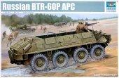 Trumpeter 01542 Russian BTR-60P APC (1:35)