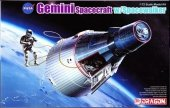 Dragon 11013 Gemini Spacecraft w/Spacewalker 1/72