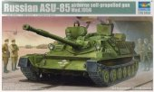 Trumpeter 01588 Russian ASU-85 airborne self-propelled gun Mod.1956 1:35