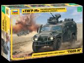 Zvezda 3683 Tigr-M with remote controlled turret Arbalet-DM 1/35