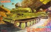 Dragon 3521 ZSU-23-4V1 Shilka