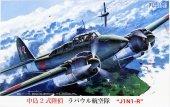 Fujimi 722719 C-19 Nakajima Type 2 J1N1-R Rabaul (1:72)