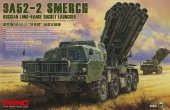 Meng Model SS-009 9A52-2 SMERCH RUSSIAN LONG-RANGE ROCKET LAUNCHER