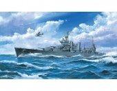 Trumpeter 05746 USS San Francisco CA-38 (1942) 1:700