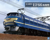 Aoshima 05407 Electric locomotive EF66 Late model 1/45