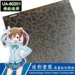 U-Star UA-80201 Camouflage Cover Paper Cutting Mat