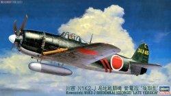 Hasegawa JT74 Kawanishi N1K2-J Shiden-Kai (George) Late Version 1/48