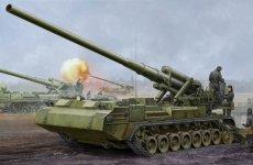 Trumpeter 05592 Soviet 2S7M Self-Propelled Gun (1:35)