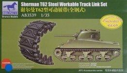 Bronco AB3539 SHERMAN T62 Steel Workable Trsck Link Set 1/35