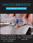 Border Model BD0018-1 Grinding PEN size: 1mmx1mm