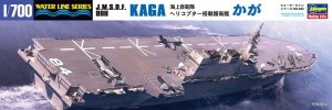 Hasegawa WL032 JMSDF DDH Kaga Helicopter Destroyer (1:700)