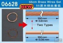 Trumpeter 06628 55cm Brass Wire set