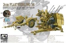 AFV Club 35149 2cm Flakvierling 38 (1:35)