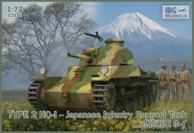 IBG 72056 Type 2 HO-I Japanese Infantry Supprt Tank (1:72)