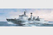 Trumpeter 04529 THE PLA Navy Type 051C DDG-115 Shenyang (1:350)
