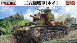 Fine Molds FM24 Imperial Japanese Army Tank Destroyer Type 2 Ho-I 1/35