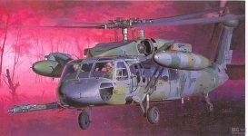 Hasegawa D7 HH-60D Night Hawk (1:72)