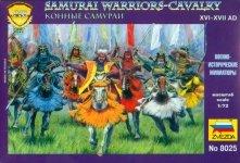 Zvezda 8025 Samurai warriors cavalry (1:72)