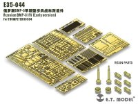 E.T. Model E35-044 Russian BMP-3 IFV (Early version) (For TRUMPETER 00364) (1:35)