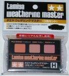 Tamiya 87127 Weathering Master H Figures II
