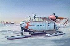 Trumpeter 02355 Soviet NKL-6 Aerosan 1/35
