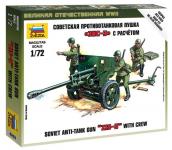 Zvezda 6253 Zis-3 Soviet Gun 1/72