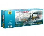 Zvezda 9014 Russian Cruiser Varyag (1:350)