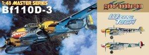 Cyber Hobby 5555 Messerschmitt Bf110D-3 1/48