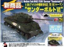 Asuka 35-036 U.S. Medium Tank M4A3 (76) W Sherman Thunderbolt VI 1/35