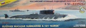 Zvezda 9007 Kursk nuclear submarine