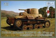 IBG 72046 Type 94 Japanese Tankette with 37mm gun (1:72)