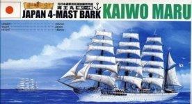 Aoshima 04213 Japan 4-Mast Bark Kaiwo Maru 1/350