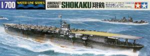 Tamiya 31213 Japanese Aircraft Carrier Shokaku 1/700